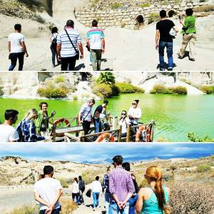 Paseo Ambiental